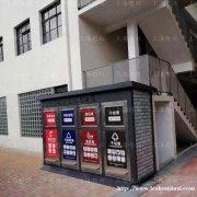 太仓小区生活分类垃圾房多少钱一个沙溪哪里有做的厂家