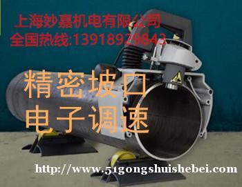 现场管道专用坡口机,可调坡口角度的管子坡口机PB220E